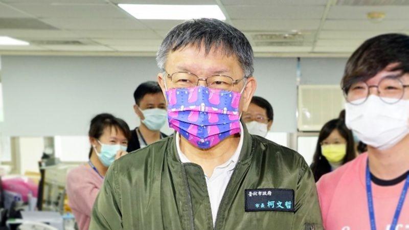 趙少康提出十個字的兩岸論述,台北市長柯文哲9日哈哈笑著說「喊一聲兄弟?沒那麼容易」。(圖/台北市政府提供)