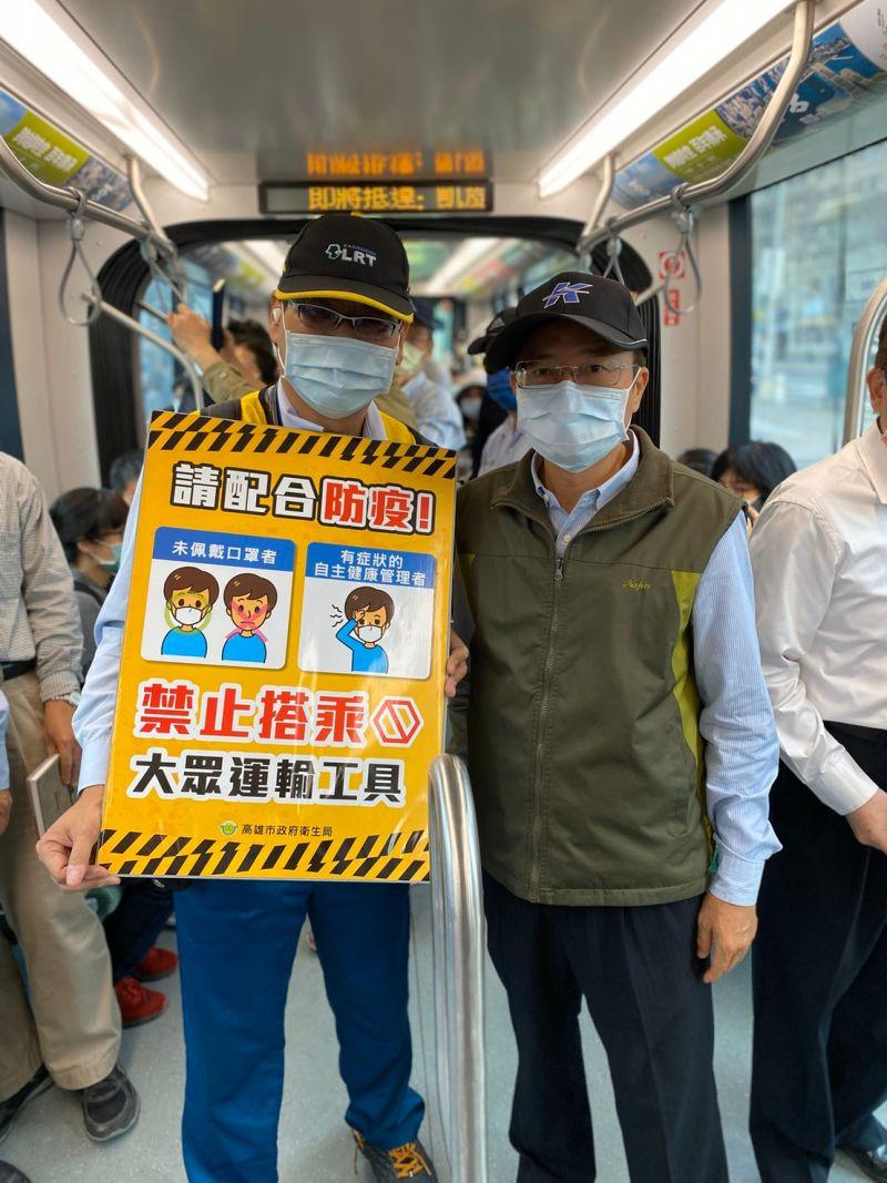 ▲吳義隆責成全體捷運團隊,防疫期間應落實列車各項清潔消毒工作。(圖/高市捷運局提供)