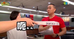 ▲製作人陳百祥和邰智源(右)的敲扇子互動成為效果之一。(圖/翻攝自《木曜4超玩》YouTube)
