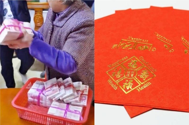 ▲大陸有一名老太太發放紅包的影片,在網路上爆紅造成瘋傳。(示意圖/翻攝自《好看視頻》及《pixabay》 )