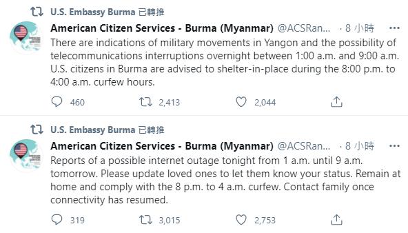 ▲美國駐緬甸大使館援引仰光可能會有軍事行動的消息,並警告15日凌晨1點至上午9點期間,電信通訊可能會中斷。(圖/擷取自美國駐緬甸大使館推特)