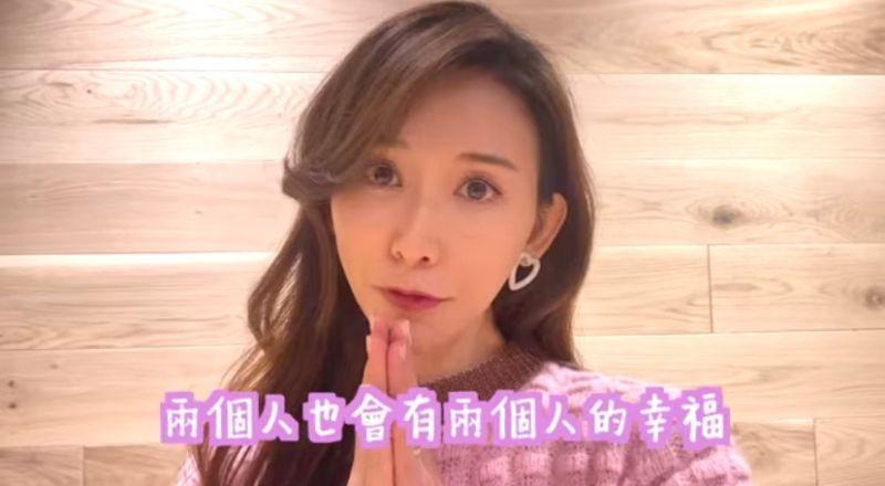 ▲林志玲錄影祝賀情人節。(圖/翻攝林志玲臉書)