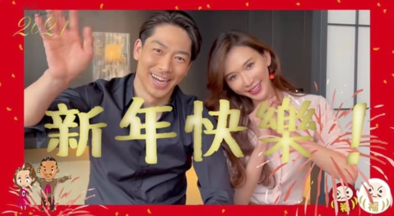 ▲林志玲(右)和老公AKIRA婚後享受兩人世界。(圖/翻攝林志玲臉書)