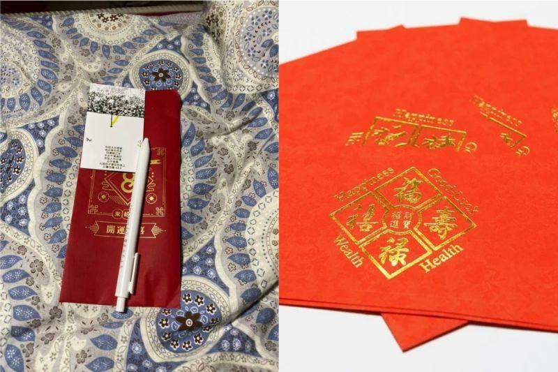 ▲有網友收到姐夫家人的紅包,打開來卻讓他相當傻眼。(示意圖/翻攝自《爆怨公社》及《pixabay》 )