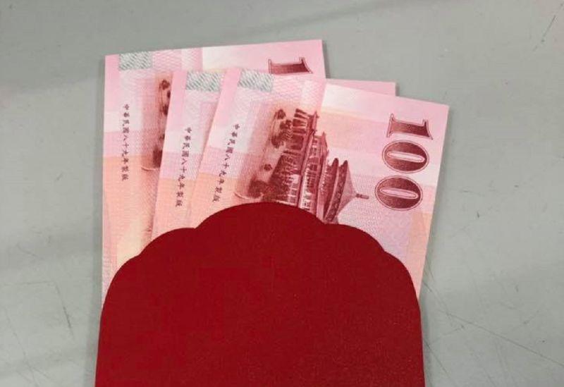 ▲一名女網友好奇連續2年「開工紅包300元」的意義?引來其他網友分析「數字含意」。(圖/翻攝自臉書社團《爆廢公社公開版》)