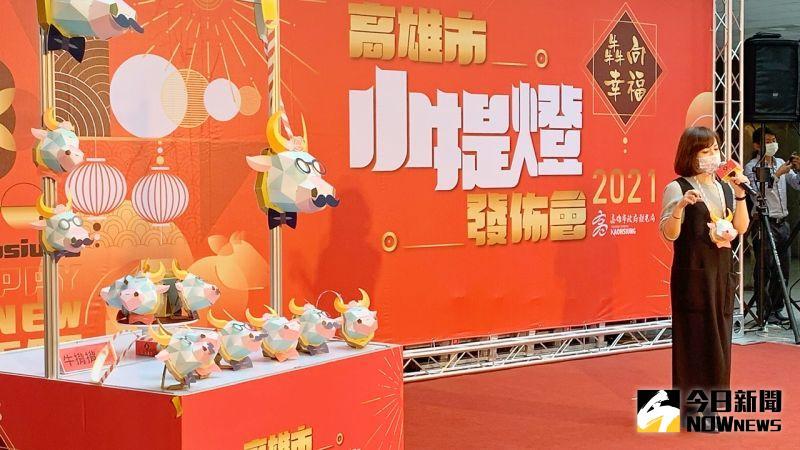▲「牛揹揹」小提燈還可以自己動手玩創意。(圖/記者陳美嘉攝,2021.02.17)