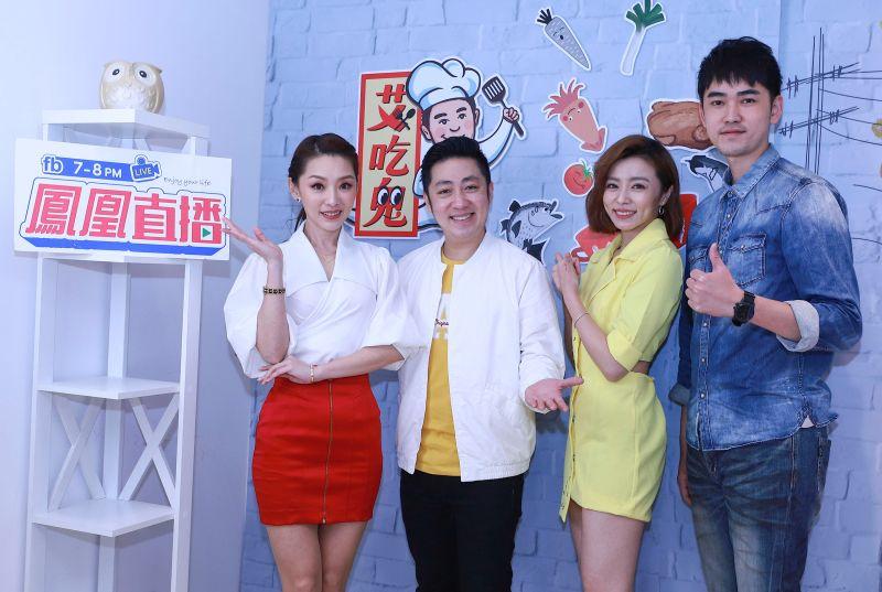 ▲賴芊合(左起)、艾成、王瞳、樂咖出席節目記者會。(圖/民視)