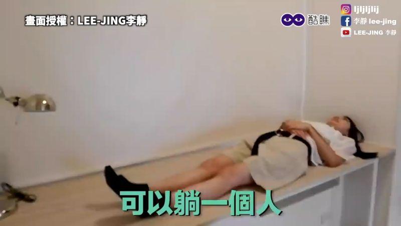▲ 房內的書桌甚至能躺下一個人,寬敞程度十分驚人。(圖/LEE-JING李靜 授權)