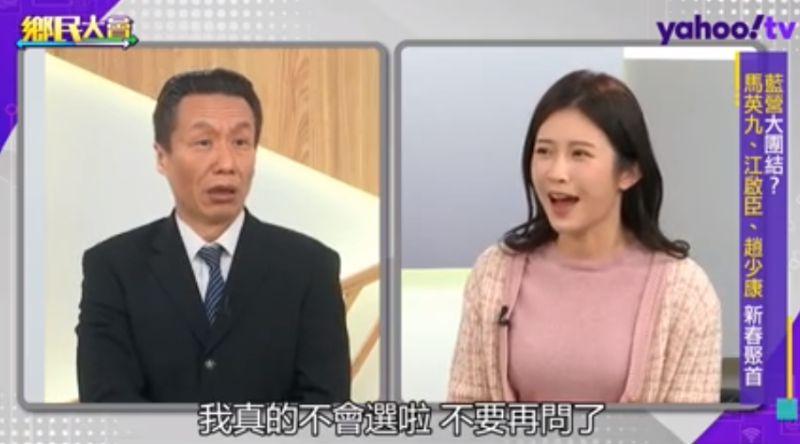 ▲雞排妹(右)極力否認轉戰政治圈。(圖/Yahoo