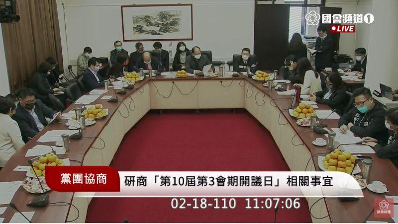 立法院26日開議 蘇貞昌將報告新冠肺炎篩檢、疫苗整備