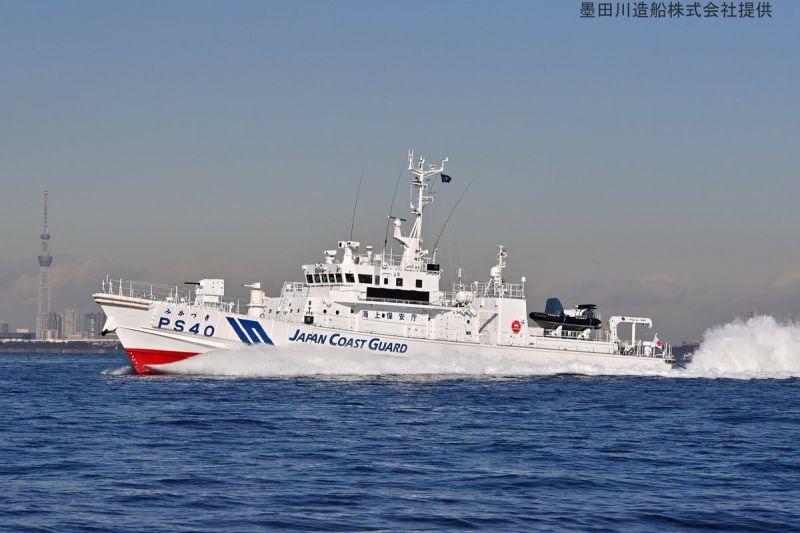 日本海上保安廳