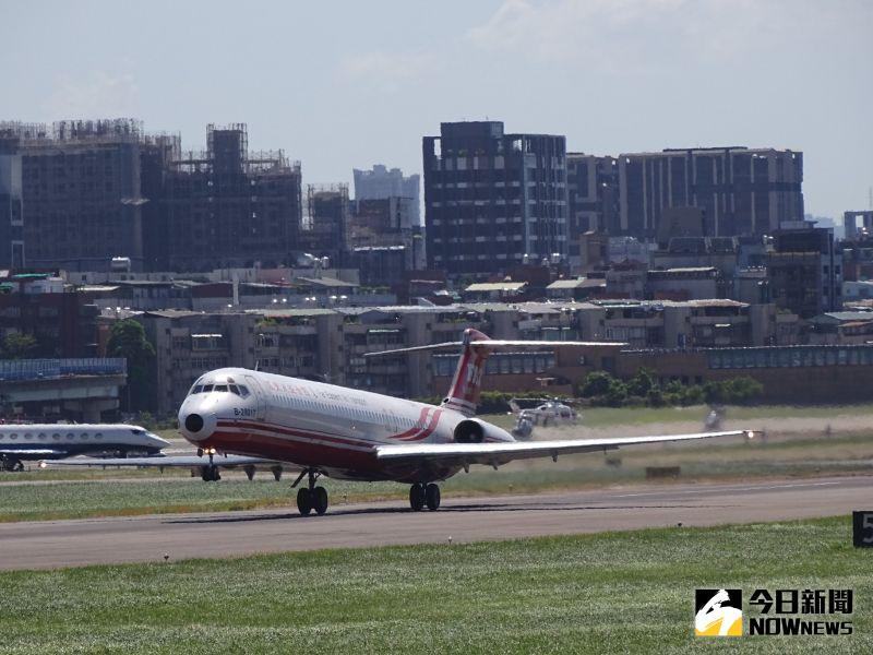 遠航客機賣掉了!航空零件公司450萬入手