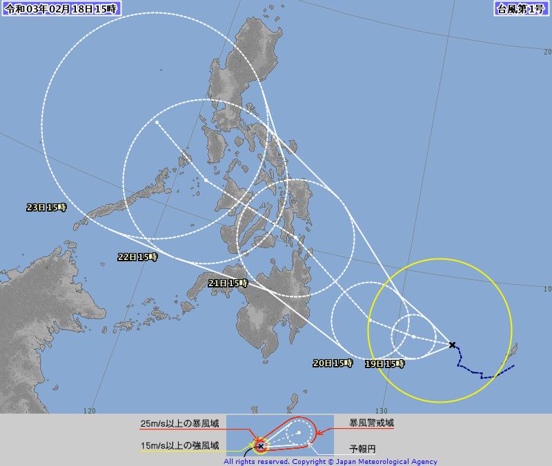 ▲從日本氣象廳針對輕颱杜鵑的預測路徑圖可以看出,杜鵑影響台灣的機率並不高。(圖/翻攝自日本氣象廳)