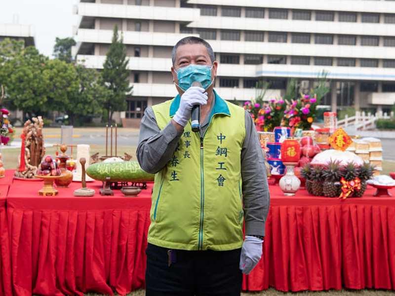 ▲中鋼公司企業工會理事長陳春生致詞。(圖/記者黃守作攝,2021.02.19)