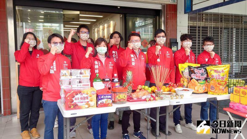 反制「刪Q」罷免 基進邀戰韓家軍對決2022