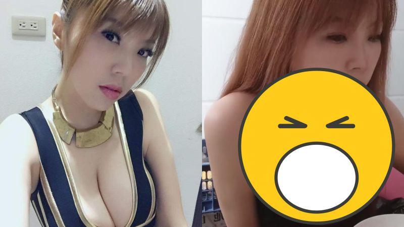 劉樂妍「小背心下廚片」流出 網狂截圖:身材超好