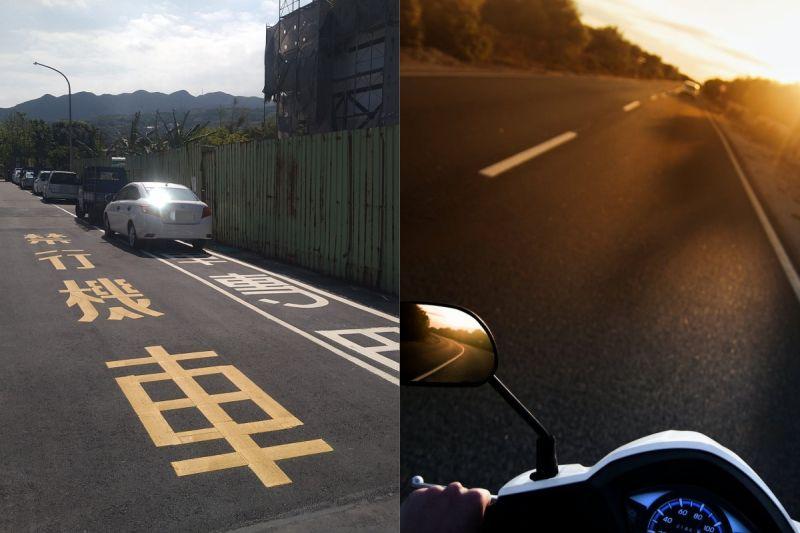 ▲有網友發現,唯一的機車專用道卻都是違停的汽車,旁邊的字讓他更生氣。(示意圖/翻攝自《爆怨公社》及《pexels》 )