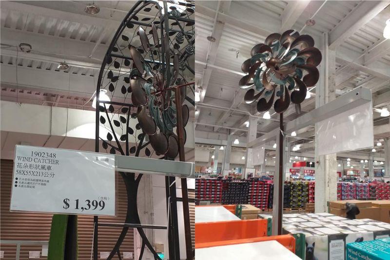 ▲原PO在賣場發現一款花朵形狀風車。(圖/翻攝Costco好市多