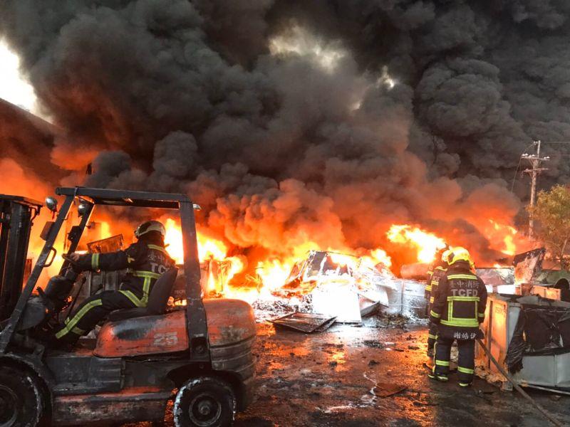 中市后里橡膠廠大火 市府開罰最高500萬