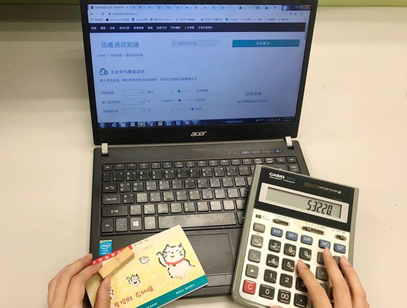 ▲專家提醒,銀行核貸成數是以物件鑑估值為基準,而非成交價格。(圖/信義房屋提供)