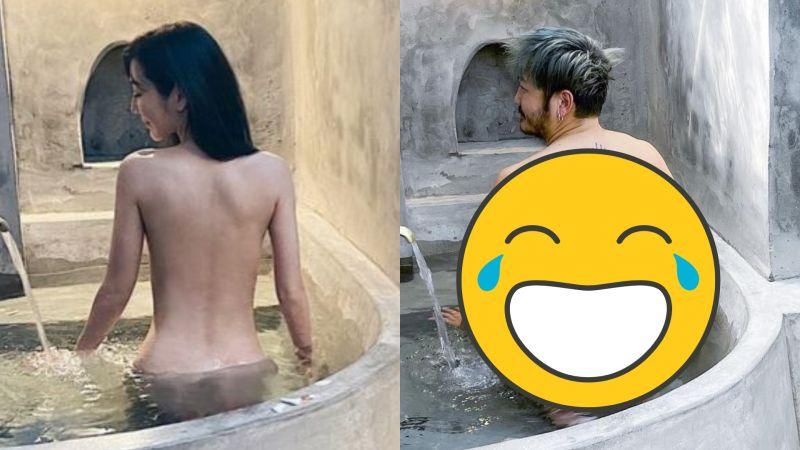 ▲KID(右圖)複製曾莞婷裸身泡湯照。(圖/曾莞婷、KID臉書)