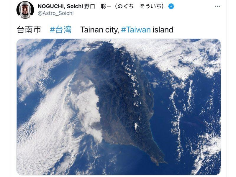 ▲日本籍太空人野口聰一19日在推特上,貼出一張從太空站俯視南台灣的空拍照,高雄市政府今(20)日也特別在推特發文,感謝野口聰一為台灣拍下如此美麗的照片。(圖/翻攝自太空人野口聰一推特)