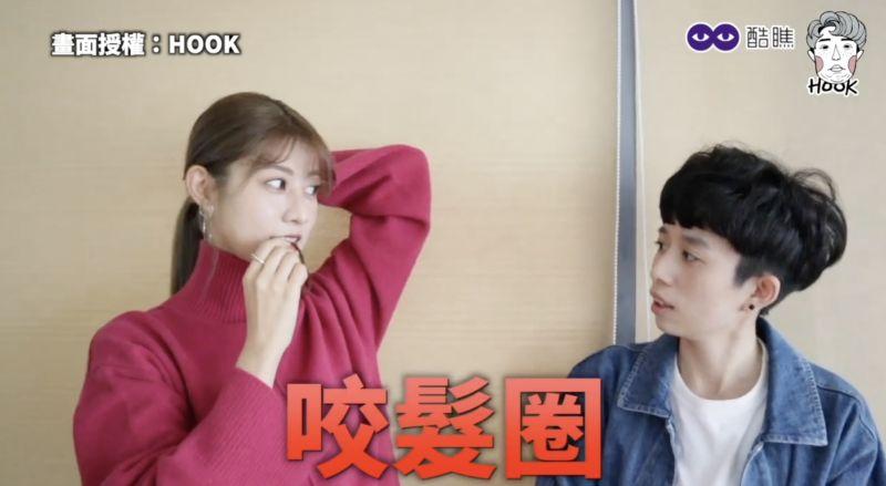 ▲ 瑪利亞分享日本男生最愛看女生咬住髮圈,怦然心動指數破表!(圖/HOOK授權)