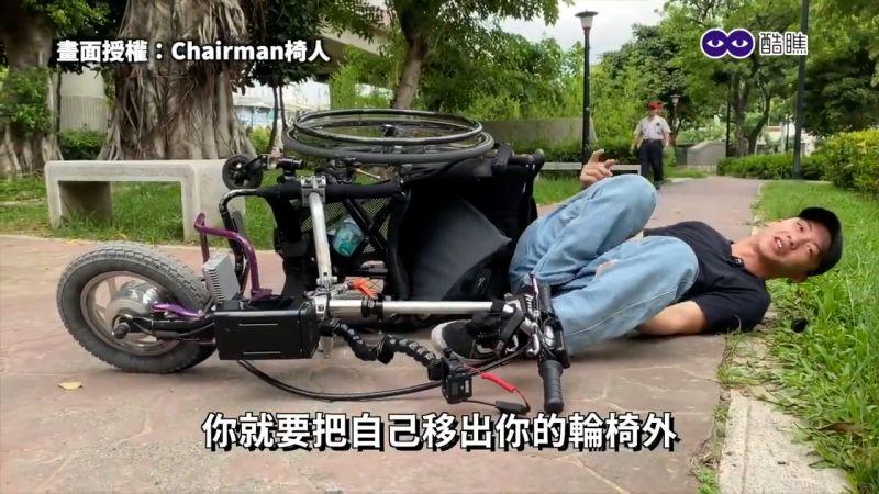 ▲ 他親自示範當輪椅族摔倒,該如何靠自身化險為夷。(圖/Chairman椅人授權)
