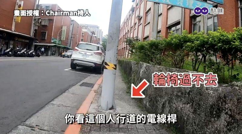 ▲ 影片指出許多台灣環境對於輪椅族不友善的地方。(圖/Chairman椅人授權)