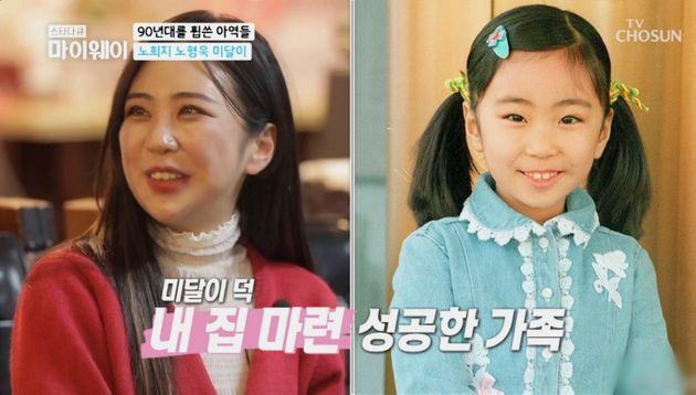 ▲金成恩在《順風婦產科》爆紅。(圖/TV朝鮮)