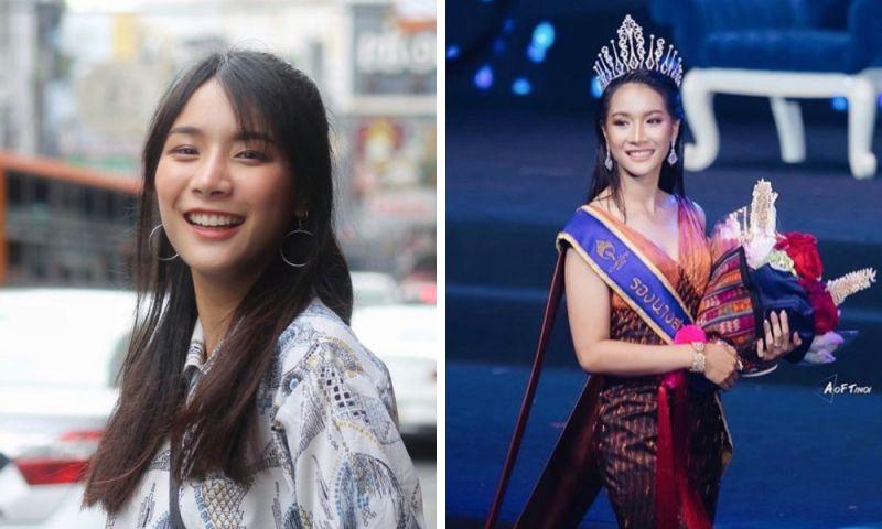 ▲年僅22歲的蒙查麗在孔敬大學就讀四年級,外貌標誌甜美的她不僅被封為校花,更於2019年參加泰國選美比賽獲得亞軍成績,頗有人氣。(圖/翻攝自IG)