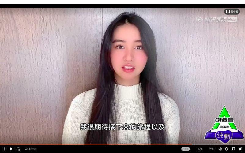 ▲▼木村光希(上)出演節目的消息登微博熱搜。(圖/微博)