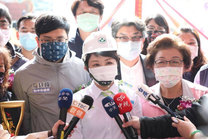 台商違反防疫規定遭罰百萬 盧秀燕:依法辦理