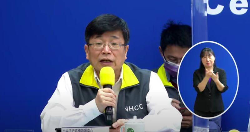 中央流行疫情指揮中心疫情監測組組長周志浩