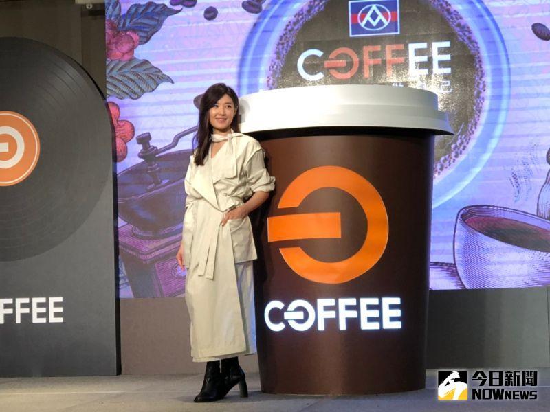 全聯砸7位數找女神助陣 蘇慧倫代言咖啡拚業績破4億