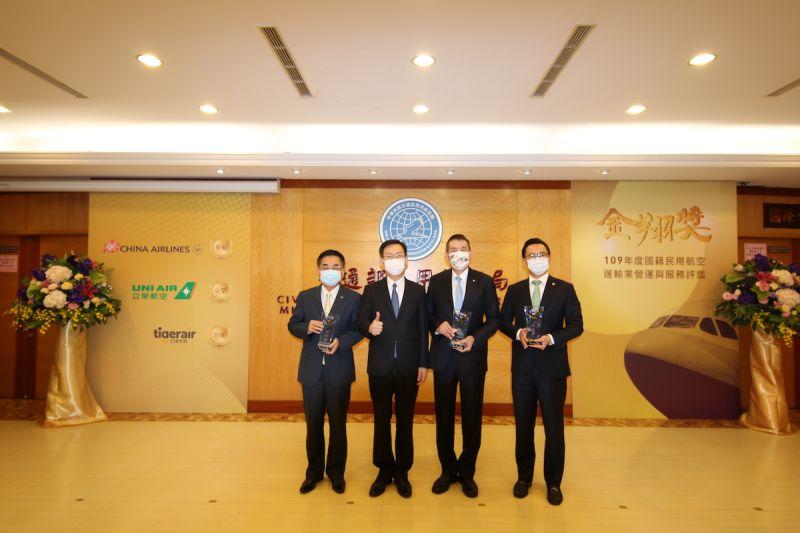 「航空業奧斯卡」結果出爐 立榮、華航、台虎獲金翔獎