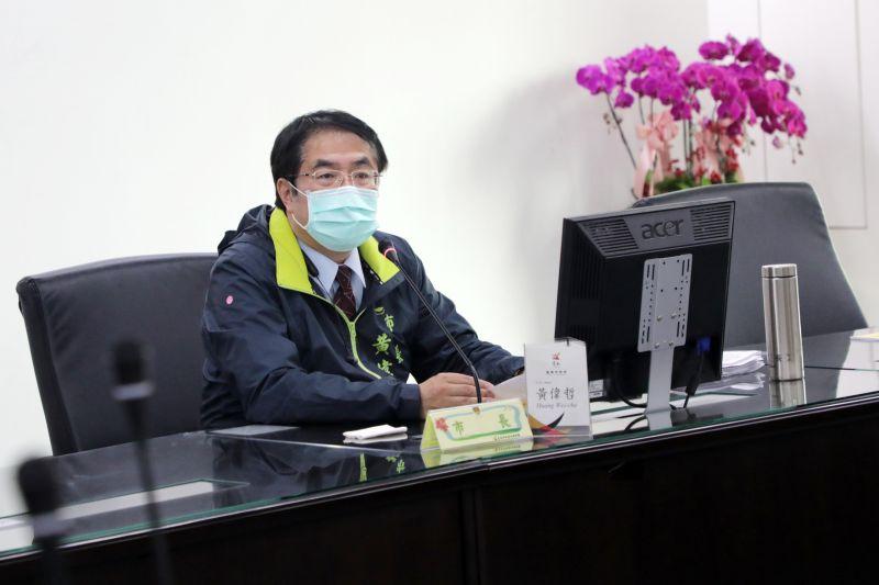 南市治安會報 黃偉哲要求治安全方位 早日還台南美名