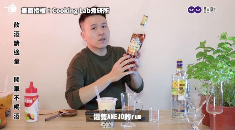 ▲烏龍奶茶調酒師推薦搭配陳年萊姆酒。(圖/Cooking
