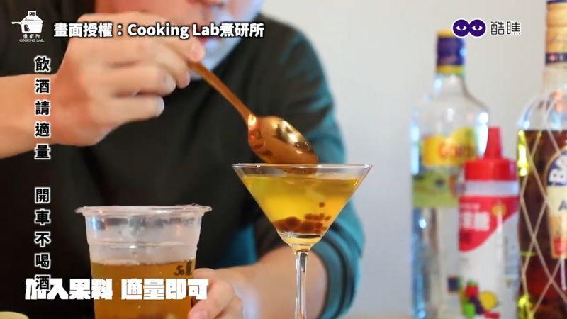 ▲馬丁尼珍波椰琴酒為調酒師最為推薦的一款飲品。(圖/Cooking
