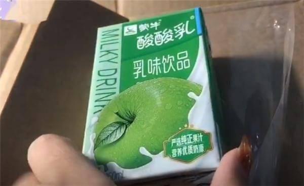 ▲(圖/翻攝自《搜狐網》)