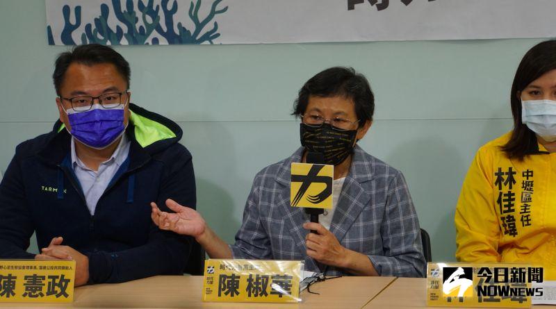 ▲新冠肺炎疫情嚴峻,時力黨主席陳椒華呼籲828公投延期。(資料照/記者呂炯昌攝)
