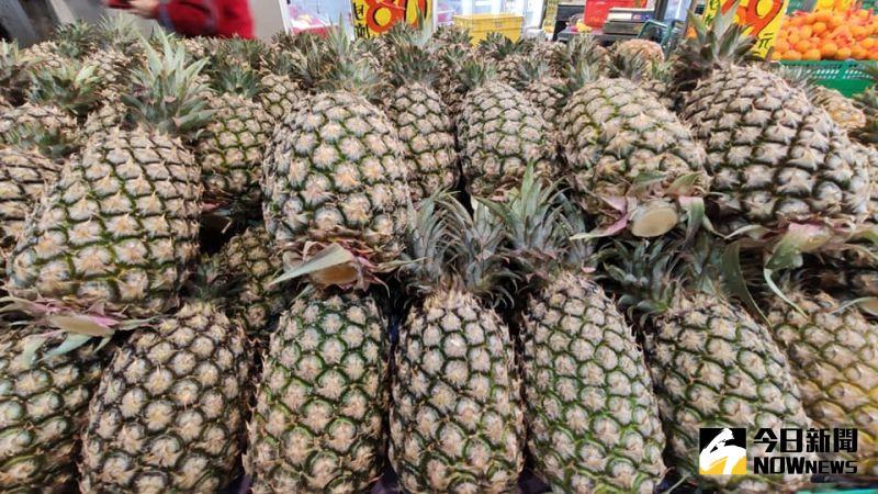 中國禁台灣鳳梨 量販業者將推促銷助農民