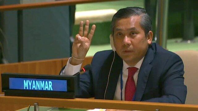 緬甸駐聯合國大使覺莫敦(Kyaw Moe Tun)(遭開除)