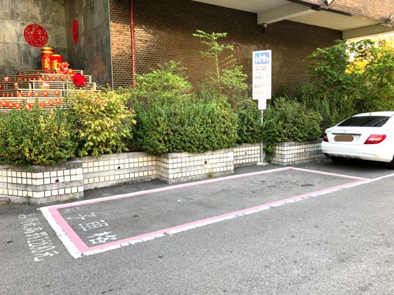 中市「親子車位」占用 取締與宣導並重