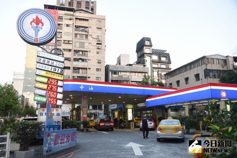 ▲油價連五週上漲,明(22)天起汽油每公升再漲0.5元。(圖/NOWnews資料圖片)