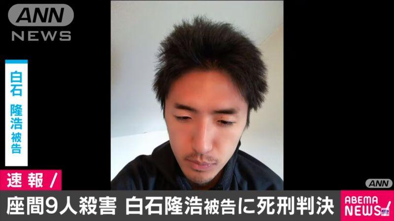 日本9人連環碎屍案 同學眼中的溫柔男竟是殺人狂魔