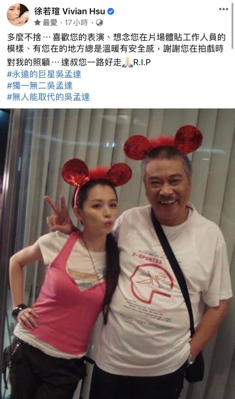 ▲徐若瑄和吳孟達緣分超過20年。(圖/翻攝徐若瑄臉書)