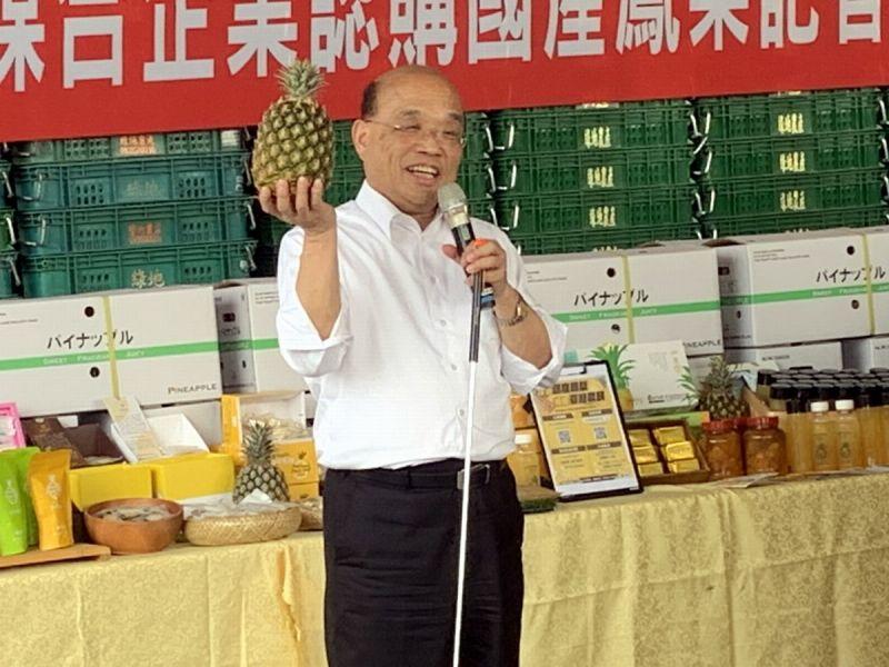 影/全民買爆!蘇貞昌:鳳梨內銷比銷往中國數量還高