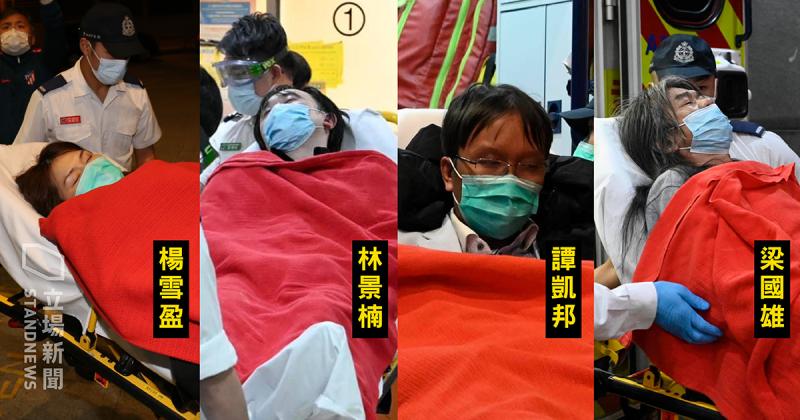 ▲香港47 名參與或組織初選的民主派人士被控「串謀顛覆國家政權」罪,1日在西九龍裁判法院開庭,在經歷 14 小時的「馬拉松式」聆訊後,被告之一的楊雪盈因體力不支暈倒送醫,另外3名被告林景楠、譚凱邦、梁國雄之後亦因不適而被送往醫院。(圖/翻攝自立場新聞)