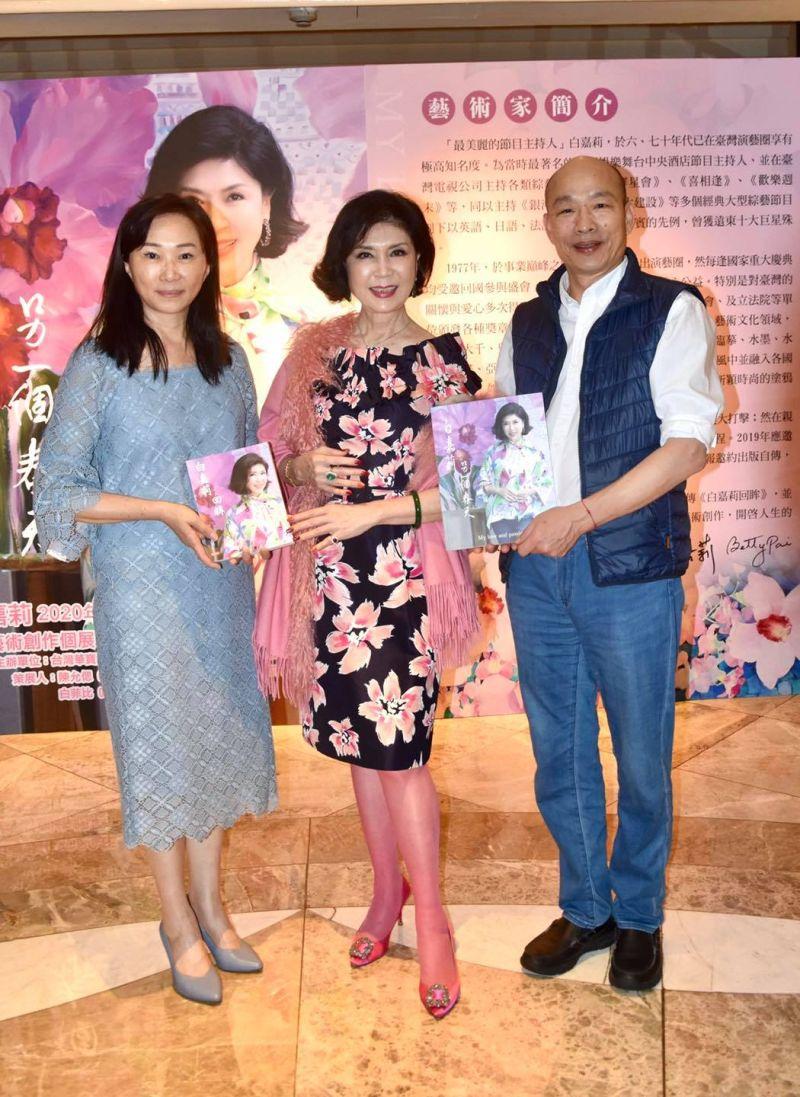 ▲韓國瑜(右一)、李佳芬(左一)參加白嘉莉生日會。(圖/白嘉莉臉書)
